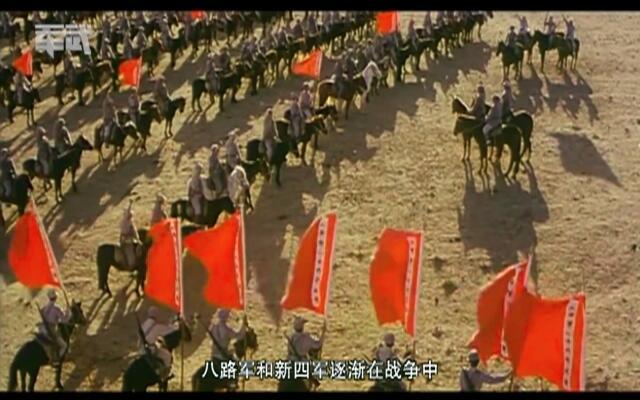 《军武mini》第88期 解放军骑兵部队有多强?