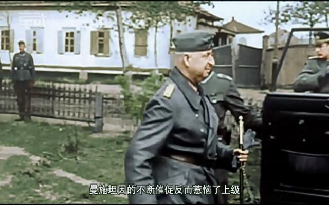 《军武次位面》第五季 第一期 将帅棋局1 出奇制胜