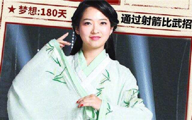 """《中国梦想秀10》第3期:梦想比武招亲 """"神仙姐姐""""携箭而来"""