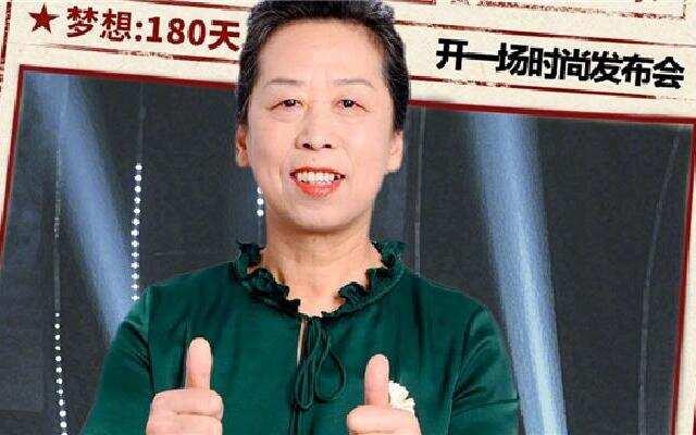 《中国梦想秀10》第3期:青岛大妈示范防晒防蜇法 七代脸基尼进化史来袭