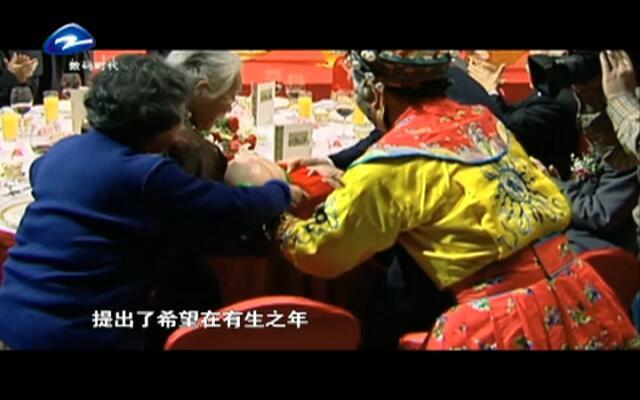 20180402《红色档案》:浙江党建——璀璨真言(第二集)  国之瑰宝