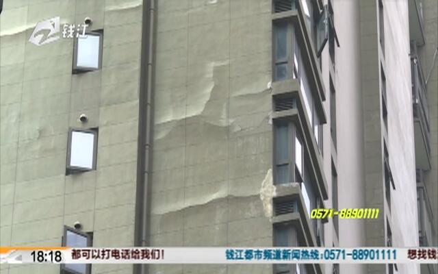 《杭州下沙和达城外墙脱落》报道追踪:原因已经找到  维修方案等着居民提意见
