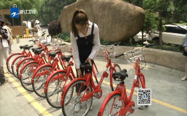 """杭州""""小红车""""迎来新技术  """"实体+电子""""桩解决停车难"""