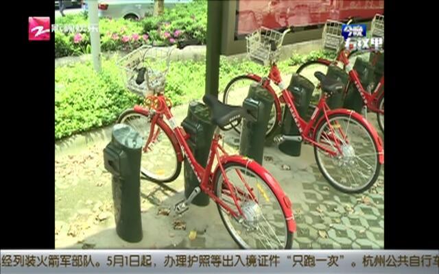 杭州公共自行车十年了  科技让出行更便捷