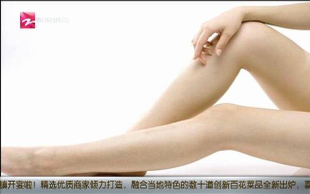 腿太细的人代谢差