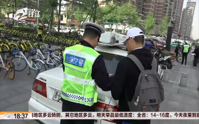 浙江交通:去年整治十个月  事故拥堵双下降