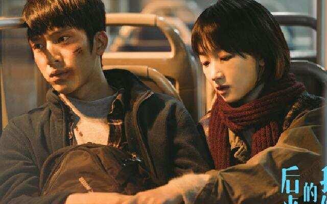 刘若英导演处女作
