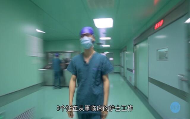 【更杭州】生命守护人——护士们的独白
