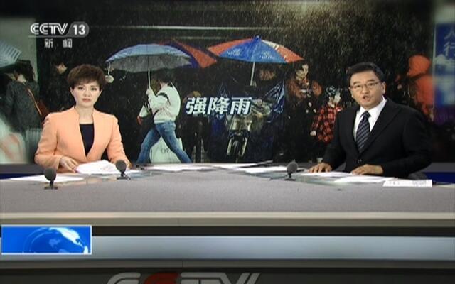 中央气象台发布暴雨蓝色预警:江汉黄淮江淮等地有较强降水
