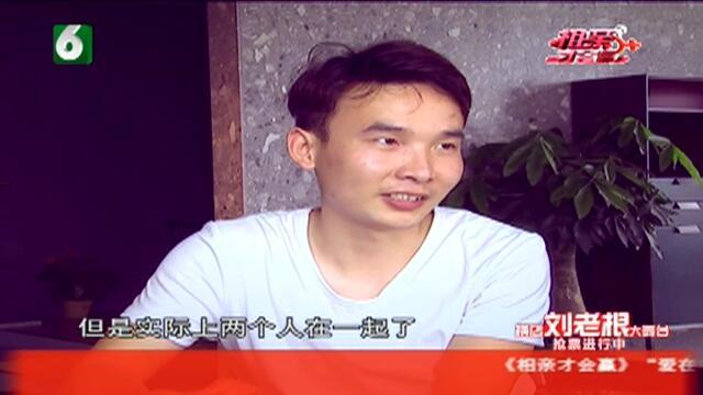 20180521《相亲才会赢》:有手艺得自信