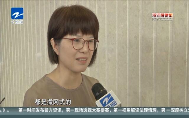 浙江大学生就业实习  有了专属平台