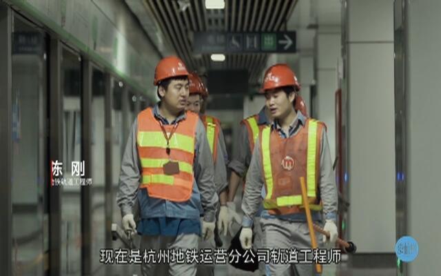 【更杭州】地铁夜行者