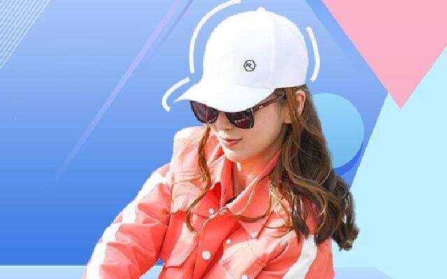 奔跑吧衣橱:MC脸小的秘诀!pick同款棒球帽