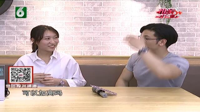 20180611《相亲才会赢》:甜心先生