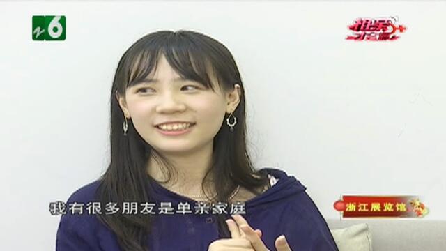 20180612《相亲才会赢》:甜心先生
