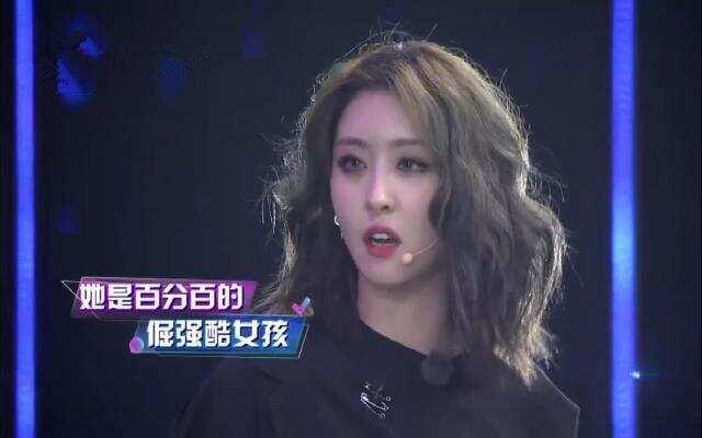 赵小棠到底是什么样的?