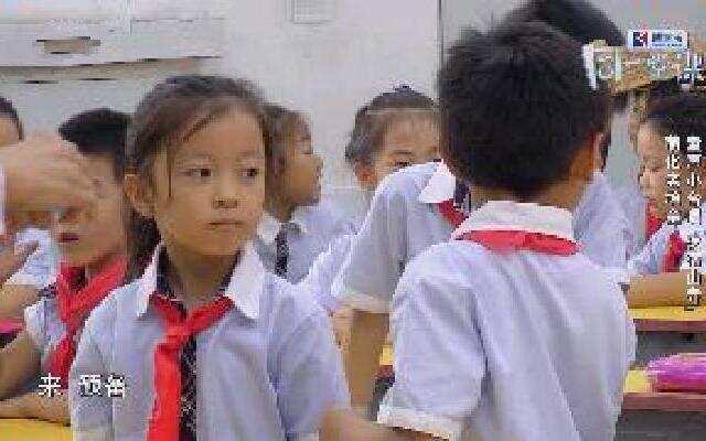 《同一堂课》第1期:童声小合唱《夜宿山寺》 萌化老顽童