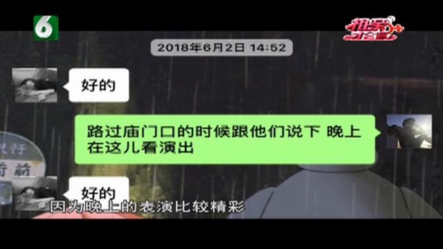 20180618《相亲才会赢》:分手后爱