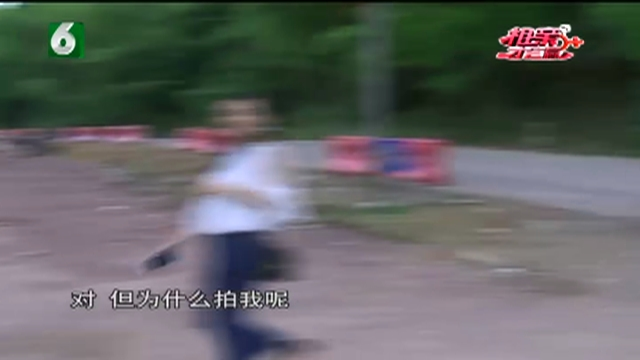 20180619《相亲才会赢》:渴望遇见你