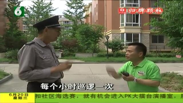 20180620《钱塘老娘舅》:寻找健康老人