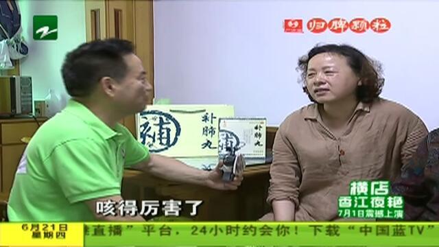 20180621《钱塘老娘舅》:寻找健康老人