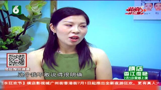 20180621《相亲才会赢》:不爱高跟鞋