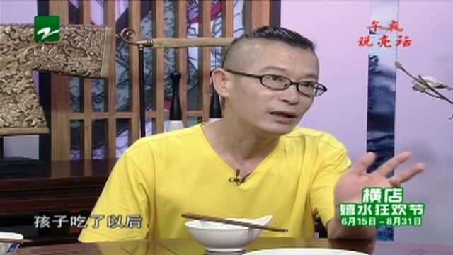 20180721《午夜说亮话》:匠心中国——老底子的杭州味道