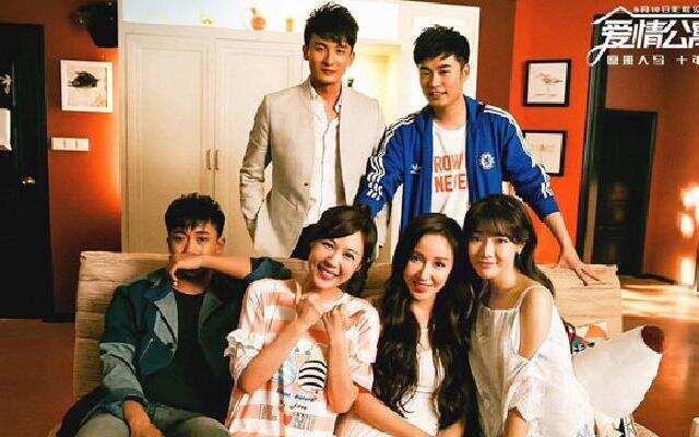 《爱情公寓》发布主题曲