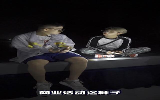 【GoBro】101未出道练习生之赛后真实生活