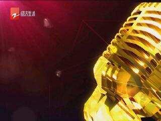 20180727《茅莹今日秀》:《邪不压正》——肌肉少年彭于晏行走江湖