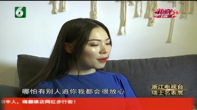 20180802《相亲才会赢》:单身老板相亲记