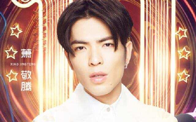 中国蓝十周年晚会:萧敬腾《让我为你唱情歌》  浙江卫视中国蓝十周年晚会