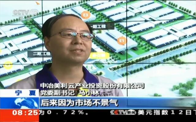 """你所不知道的宁夏:中卫新名片——沙漠里的那片""""云"""""""