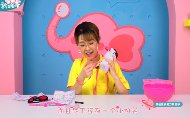 【爱力象星球】多功能LOL玩具盒