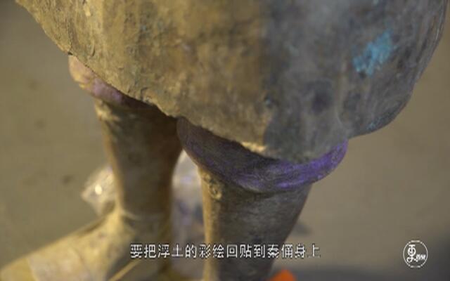 """【二更】更西安-揭秘兵马俑修复全程,跨越2000多年给残破秦俑""""治病"""",手艺令人惊叹"""