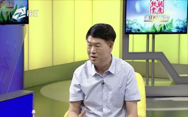 20180915《全民大健康》:浙江名医馆(周末版)——儿童过敏性疾病