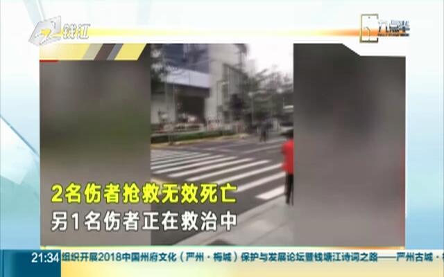 上海一公交车撞倒路人致2死1伤  司机:车辆刹车发生故障