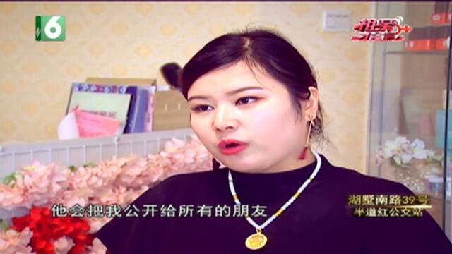 20180924《相亲才会赢》:钟爱鼻子