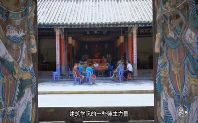 【二更】更广州-孔美村的新生