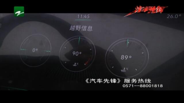 20181001《汽车先锋》:上海浦东国际汽车展览会上海隆重举行
