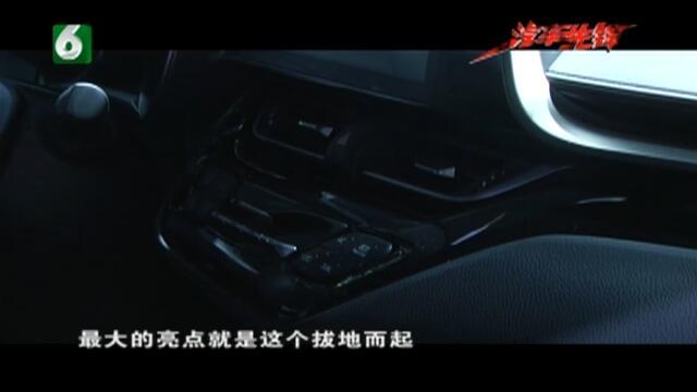 20181003《汽车先锋》:第十九届杭州西博车展·秋季展盛装启幕