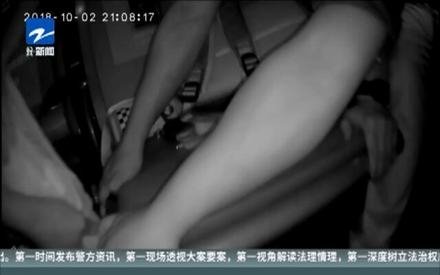 火车东站小旅客腿部被夹  杭州特警一分钟巧施援手