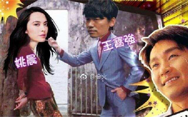 曝《喜剧之王2》开拍!