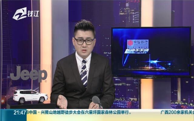 南北稻香村两地法院各判各的  市场经济请谢绝地方保护主义