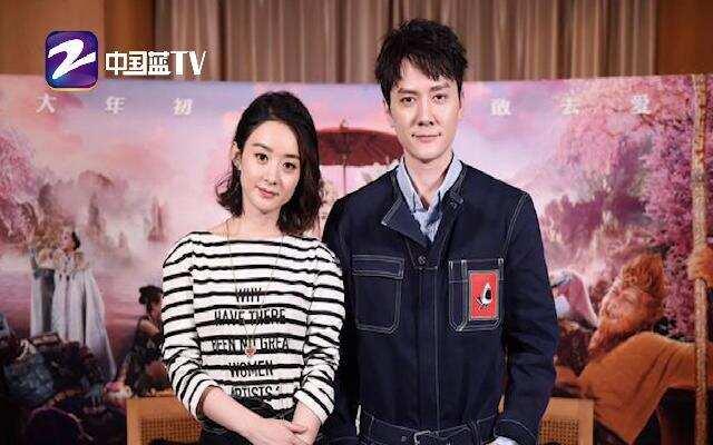 蓝朋友报到:冯绍峰团队回应结婚一道分享他们幸福的喜悦