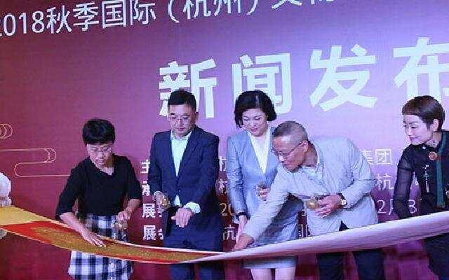 蓝朋友报到:2018秋季杭州文博会即将举行  推动杭州文化艺术市场繁荣发展