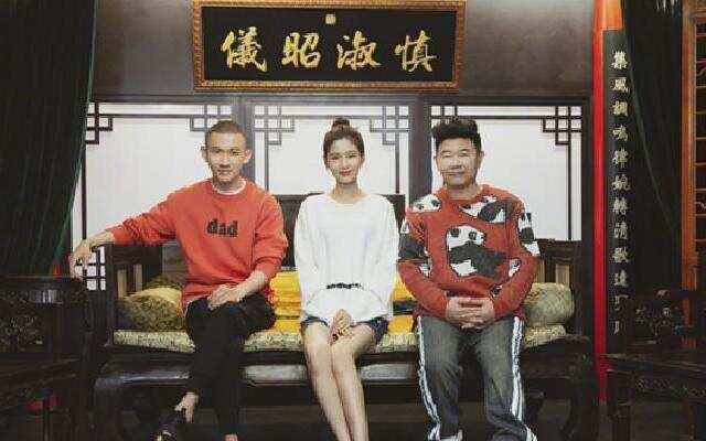 """《你好生活家2》第6期:聂远王媛可""""驾到""""  畅聊《延禧》趣事"""