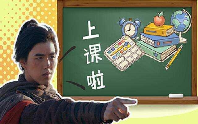 《将夜》宁老师在线教学!