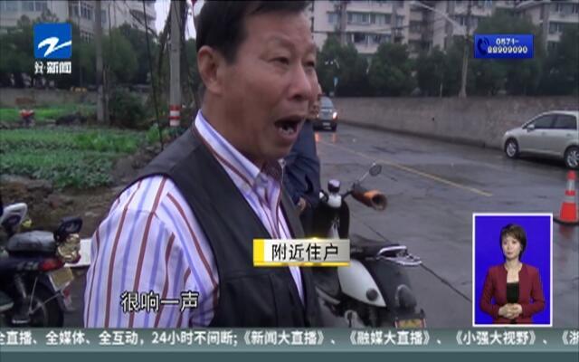 今天凌晨  杭州一小轿车司机醉驾  致1人死亡