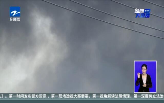 杭州余杭区一新材料仓库发生火灾(一):过火面积约300平米  历时1个半小时大火终被扑灭